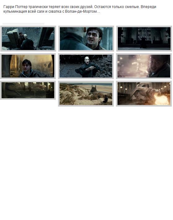 гарри поттер и кубок огня режиссерская версия смотреть онлайн